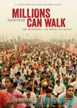 millions can walk-1