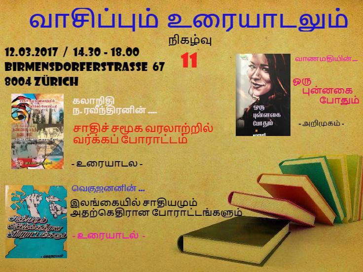readers -11