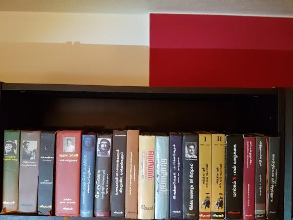 siva-books